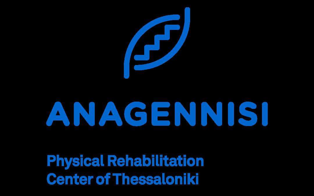 Anagennisi Rehabilitation Center