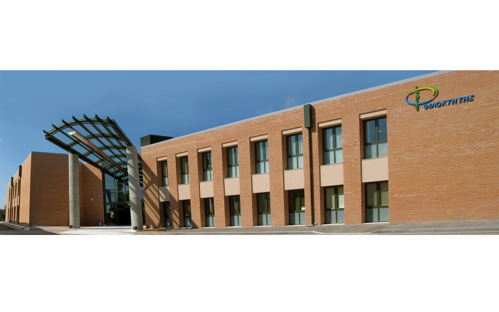 Filoktitis-building