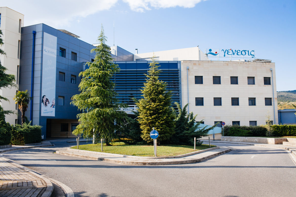 Genesis Hospital