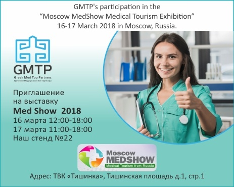 MedShow_text