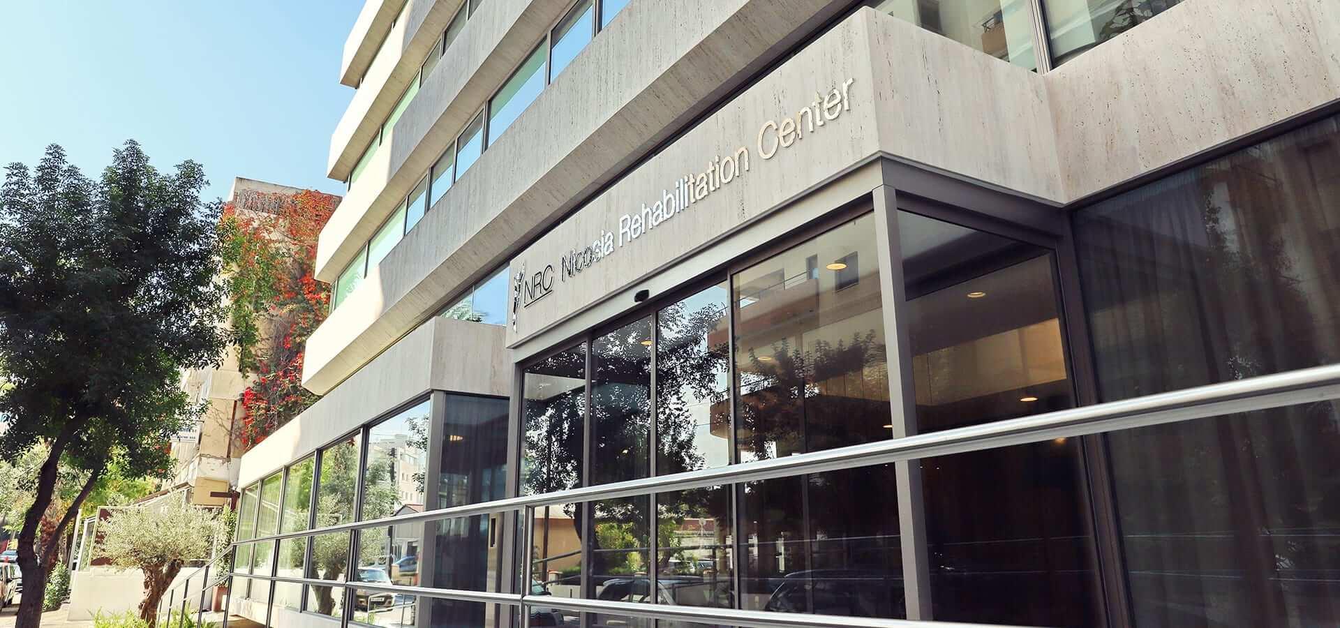 Nicosia Rehabilitation Center